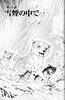orion051 (FDQ666Roadie) Tags: orion shusaku izo saburo izou shuusaku