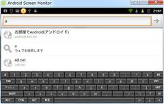 日本語フルキーボード For Tablet 横