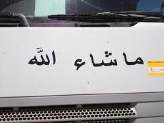 machallah (elmina) Tags: