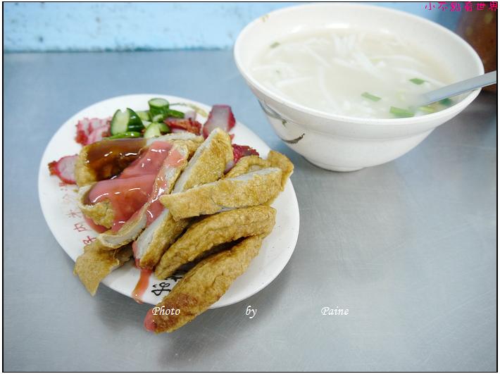 景美巷仔內米粉湯 (10).JPG