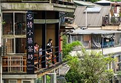 at Jiufen  (Taiwan) (Rickloh) Tags: travel holiday coffee cafe asia tea taiwan rick samsung wanderlust teahouse  jiufen mirrorless   samsungnx samsungsg samsungnx30 rickloh rickintaiwan2015