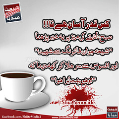 !               https://www.facebook.com/ShiiteMedia2 (ShiiteMedia) Tags: pakistan  shiite      shianews     shiagenocide shiakilling  shiitemedia shiapakistan   mediashiitenews    httpswwwfacebookcomshiitemedia2shia