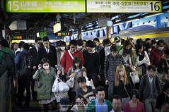 Shinjuku Station (Pop_narute) Tags: people station japan japanese tokyo shinjuku  traveling crowded shinjukustation