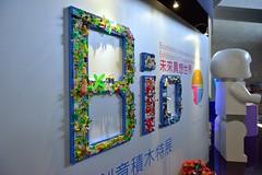 DSC_0524 (nporeginald) Tags: ed nikon lego g taiwan tainan nikkor   f28 afs  2470mm  d600 2470