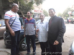 23-5-2016 (alkoga2012) Tags: egypt edu  traintrip khoja     alkoga    egyteachers  egyeducation alhussiny  teachersinegypt     ohghgulm    alkhojah alkhoja
