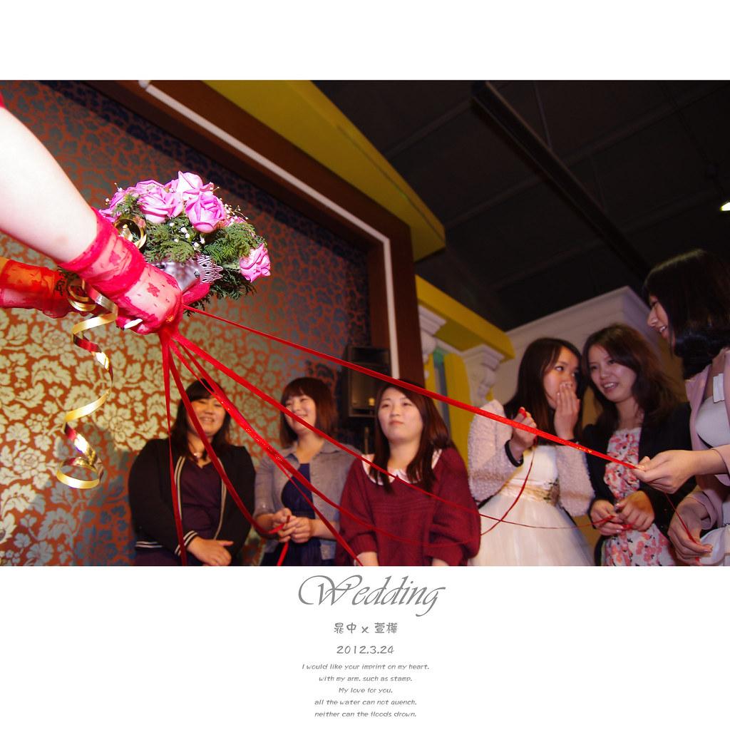 [婚禮記錄]2012_0324 晁中 x 萱樺 訂結終生 23P