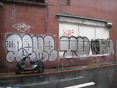 same yu gkq (Taipei City Eye @@) Tags: graffiti al taiwan same taipei yu bbb 246 gkq