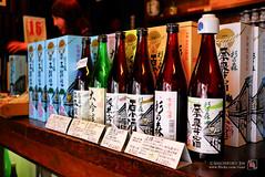 LOCAL BREWERY SUGINOMORI,Narai-Juku / 酒蔵 杉の森、奈良井宿