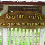 "Manypoon Guest House <a style=""margin-left:10px; font-size:0.8em;"" href=""http://www.flickr.com/photos/14315427@N00/7208762228/"" target=""_blank"">@flickr</a>"