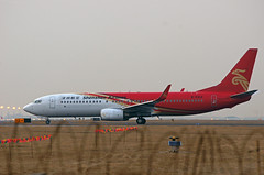 Shenzhen Airlines Boeing 737-87L(WL) B-5412 Waiting for Clearance to Take off Outside RWY 36R at PEK/ZBAA (rickihuang) Tags: plane airplane airport waiting aircraft aviation off international civil take shenzhen  boeing  winglet airlines clearance   airliner 737  pek    rwy zbaa 36r         b5412 87lwl