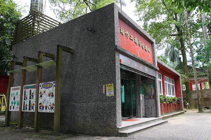 內灣老街(林業展示館)002