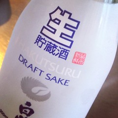 "#sake #sojuisbetter #saketome #dinneranddrink • <a style=""font-size:0.8em;"" href=""http://www.flickr.com/photos/33574664@N08/13907848256/"" target=""_blank"">View on Flickr</a>"