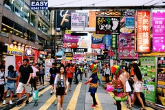 organised mess (yyleong) Tags: street city people hongkong citylife messy billboards organised signages busystrangers