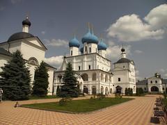 _6183112 (Oleg1961) Tags:    1374