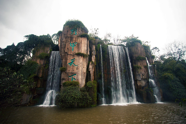 CHINA Sichuan Province Leshan Mount Emei  Waterfalls 2558 AJ20
