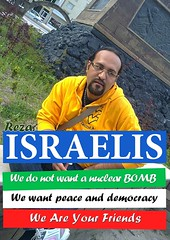 From_Iran_for_peace_and_democracy_Iranians_to_Israelis_38 (350 Evin) Tags: freedom free  proxy       kalame           jonbeshsabz   kabk22
