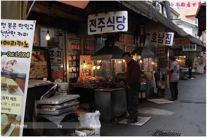 東大門烤魚店 (1).JPG