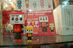 DSC_7105 (urpeach) Tags: toy taipei  ttf  2007ttf