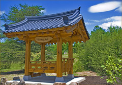 """Harmony Hall"" -- Korean Bell Garden..."