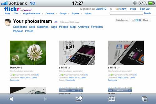 Flickr YourPhotmstream