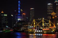 Pudong (Chris_Tof) Tags: shanghai pudong