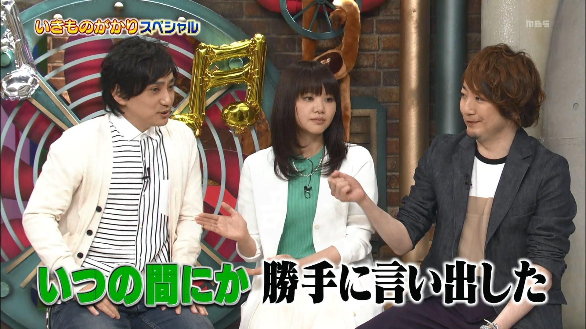 2016.05.15 全場(痛快!明石家電視台).ts_20160517_101837.118
