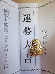 Daruma Dai-kichi (Sublight Monster) Tags: japan paper tokyo kanji luck   shinto  daruma hiragana katakana omikuji      goldjapanese