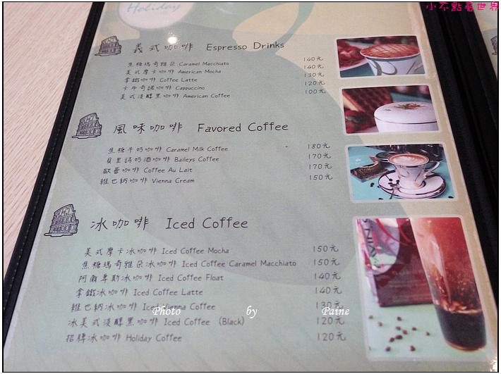 中壢Holiday cafe (51).JPG