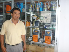 """Distributor in Moyobamba - Inversiones Tomanguillo • <a style=""""font-size:0.8em;"""" href=""""http://www.flickr.com/photos/69507798@N03/13544902515/"""" target=""""_blank"""">View on Flickr</a>"""