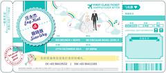 EKSW Wedding Invitation (C) (eekiem) Tags: wedding invitation