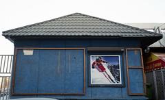 Skier (Igor Verkhovskiy) Tags: street blue house film window analog 35mm dark poster russia streetphotography olympus siberia fujifilm geometrical analogue mjuii skier analogcamera krasnoyarsk olympusmjuii filmforlife filmnotdead filmcommunity filmcollective filmnotmegapixels analogfeatures