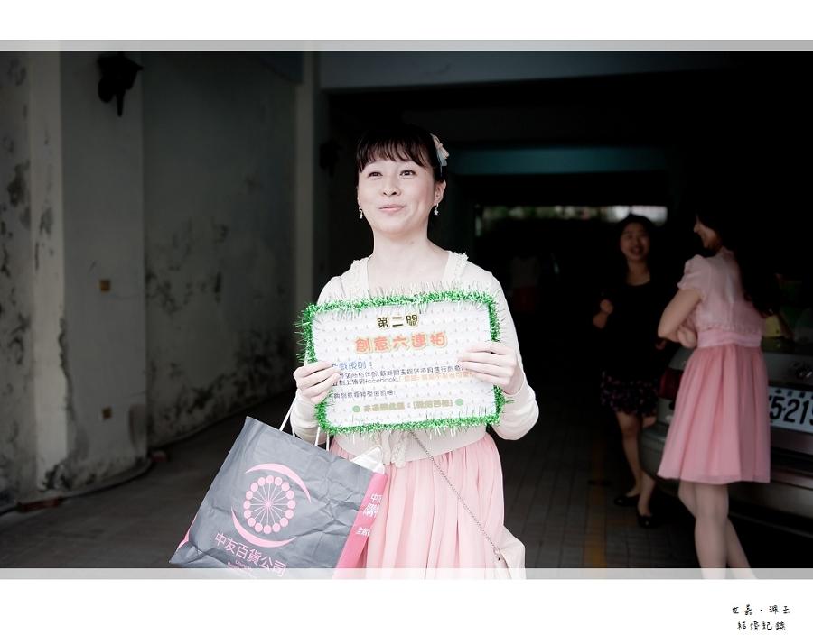 世嘉&珮玉_024