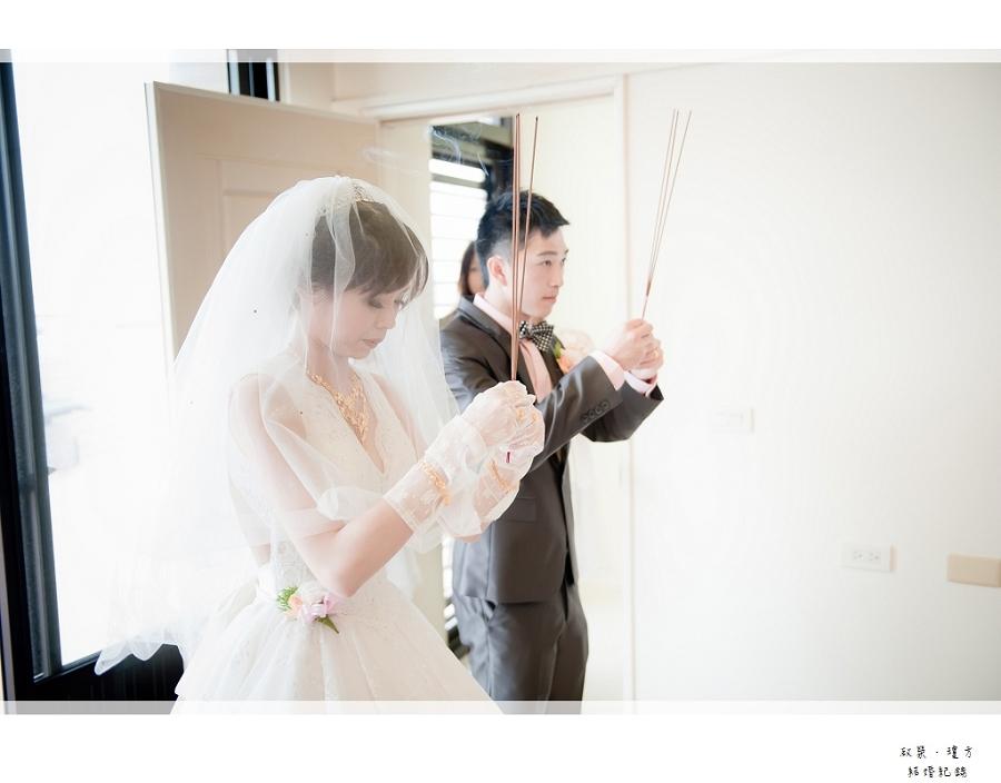 啟榮&瓊方_081