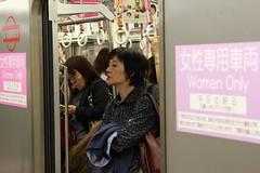 Women Only (J.Salmoral) Tags: vacation portrait japan retrato  nippon portret japon giappone nihon jap   retrat portrt japo portrtt   canonef24105mmf4lisusm arckp canonef24105f4lisusm juansalmoral canon600d