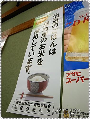 三定 (10).jpg