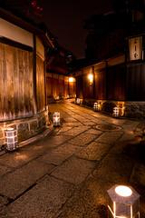 Kyoto higashiyama Hanatouro 2014 (京都・東山花灯路2014) (のの♪) Tags: kyoto 京都