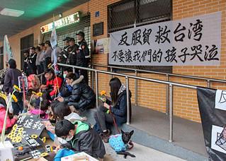 两岸经济一体化不会消解台湾的本土认同