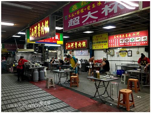 山河魯肉飯201601.jpg