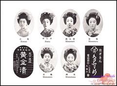 71st Miyako odori-1938 (kofuji) Tags: dance kyoto maiko geiko geisha gion ponta miyako odori koman momotaro kobu mamezuru momozuru momotama