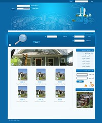 backup (mr2005ali) Tags: websites webdesign  webdesigner     kuwaitdesigner  94971095       alajman