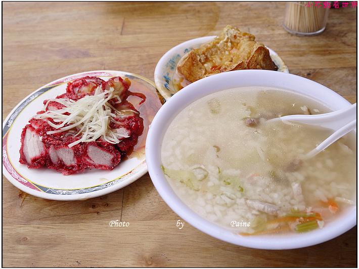 酒泉街延平北路四段香菇肉粥紅燒肉