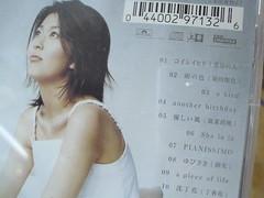 原裝絕版 2005年 4月6日 松隆子 MATSU TAKAKO 松たか子 a piece of life CD 港版 中古品 5