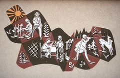 Sgraffito: lost art from the 1950s (roomman) Tags: wedding people woman sun house man colour men art mill home nature rock stone germany out private landscape bayern bavaria mhle women 60s mural gun die colours weekend scene carving carve deer sgraffiti celebration domestic 1950s land hunter 50s 1960s piece scrap hochzeit celebrate paiting scenes 1950 reh hunt huntsman 2012 bayerische rhn 1960 huntsmen sondheim rehe putz pfingsten sgraffito muehle sgraffitti bahra sgrafitti derrs sraped bayerischerhn kratzputz bahramhle rockdiemhle rocktdiemhle