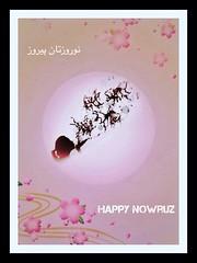 Happy Nowruz نوروزتان پیروز