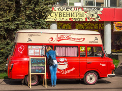 Coffee van (memfisnet) Tags: street travel red people coffee car outdoor olympus van streetfood nizhnynovgorod olympusem5