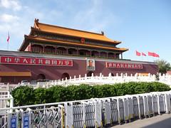 Tian'anmen Gate, Beijing (ChiralJon) Tags: china tourism architecture beijing tiananmensquare tiananmengate worldheritage maozedong  chinatourism beijingtourism