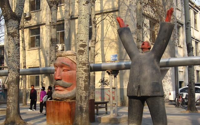 Dashanzi Art District - Street Sculpture