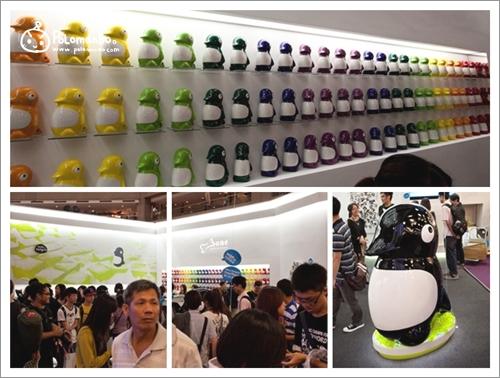 2012新一代設計