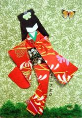 ATC982 - Lady of the forest (tengds) Tags: red green atc forest kimono obi papercraft japanesepaper washi ningyo handmadecard chiyogami yuzenwashi japanesepaperdoll nailsticker origamidoll tengds