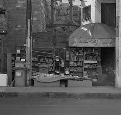 Maktaba (yazan_) Tags: street old city ancient antique library books bookseller